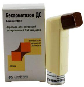 Беклометазон